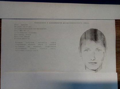 В Симферополе подросток с ножом напал на 10-летнюю девочку (ФОТО), фото-1