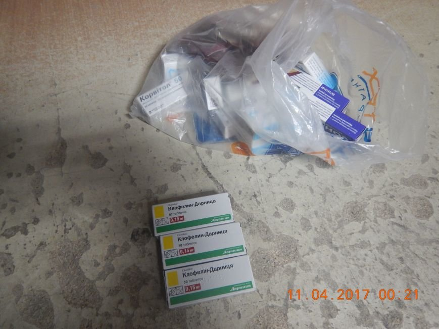 Украинец пытался провезти в Крым 150 таблеток клофелина (ФОТО), фото-1