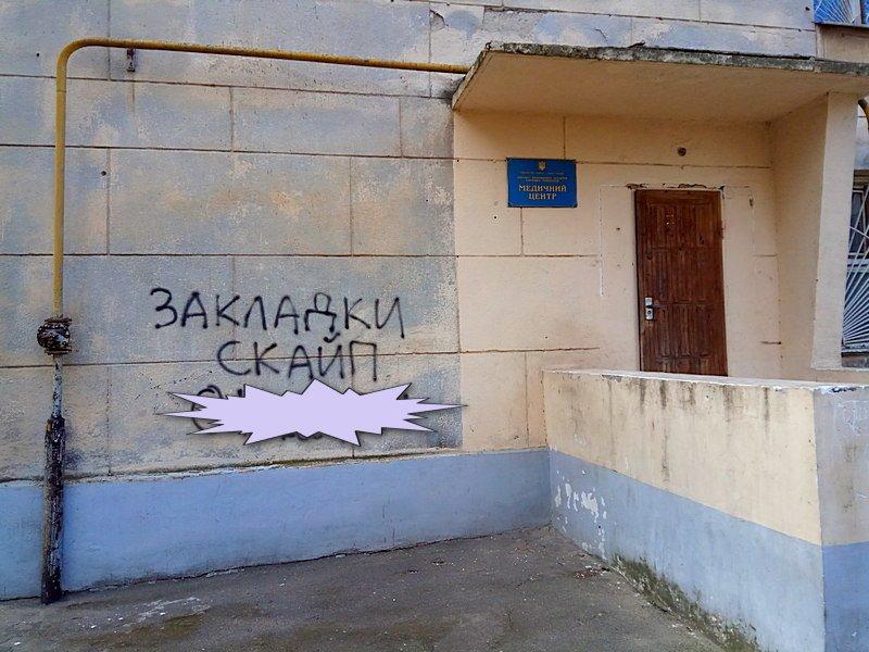 Одесским студентам наркотики помогают учиться? (ФОТО), фото-7