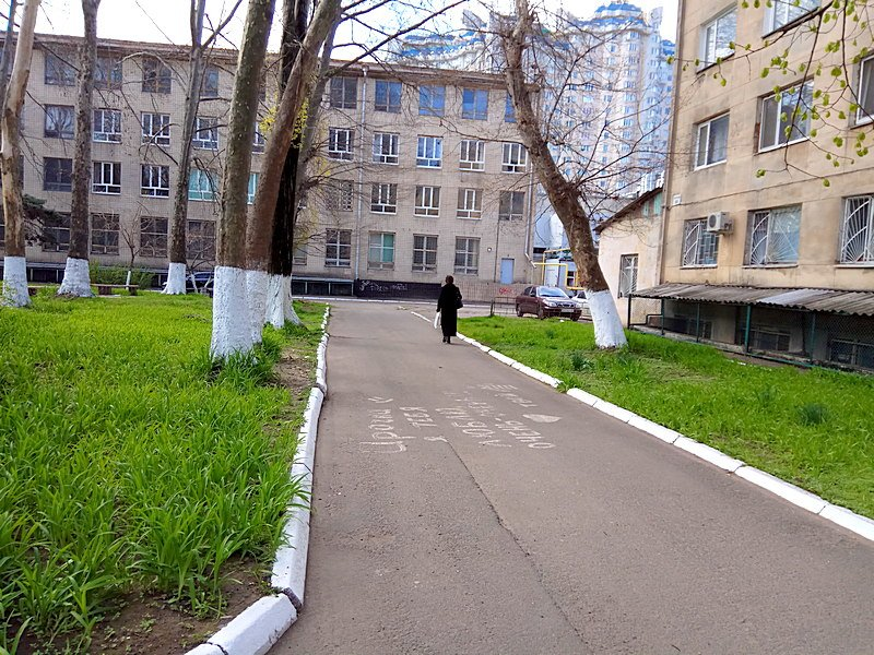 Одесским студентам наркотики помогают учиться? (ФОТО), фото-2