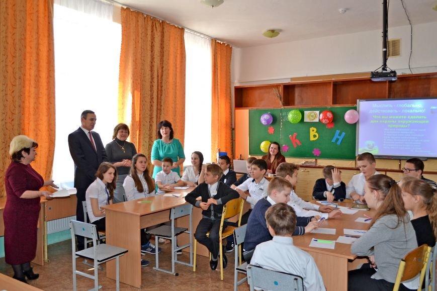 В Алупкинской школе провели экологический урок, фото-1