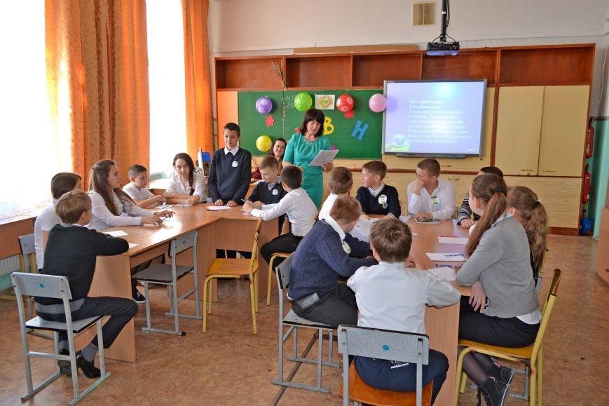 В Алупкинской школе провели экологический урок, фото-2