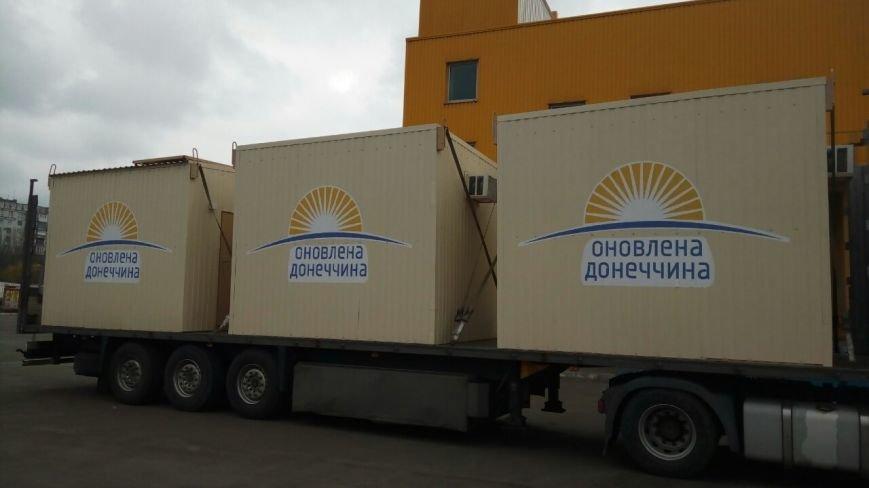 В Мариуполь прибыли стационарные боксы для будущих экологических постов (ФОТО), фото-2