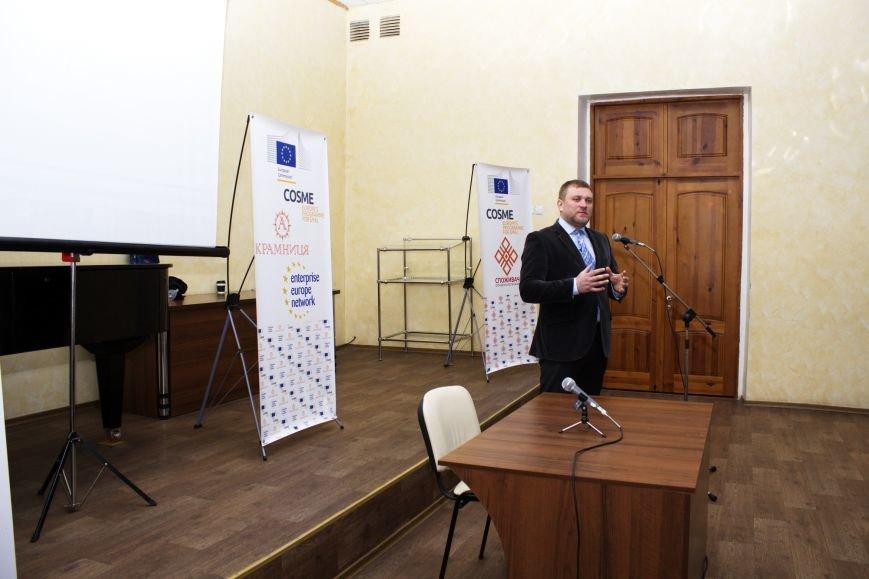В Никополе состоялся семинар для представителей предприятий и фермерских хозяйств, фото-10