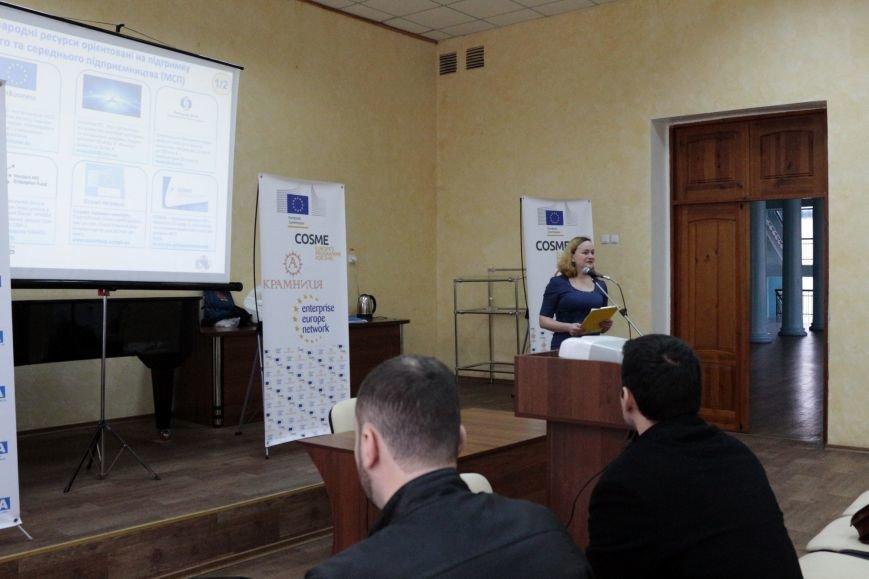 В Никополе состоялся семинар для представителей предприятий и фермерских хозяйств, фото-2