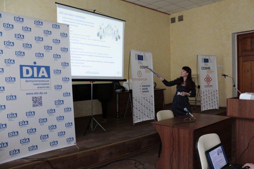 В Никополе состоялся семинар для представителей предприятий и фермерских хозяйств, фото-3