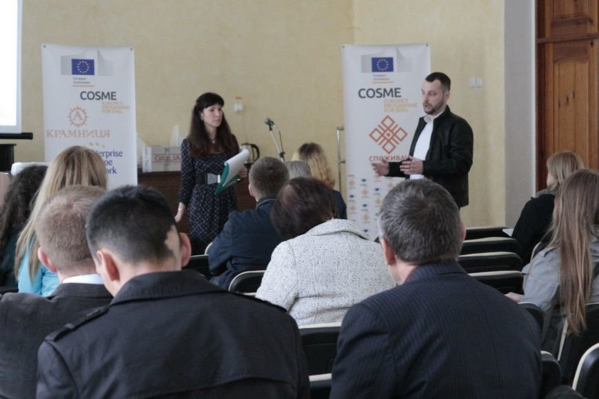 В Никополе состоялся семинар для представителей предприятий и фермерских хозяйств, фото-8