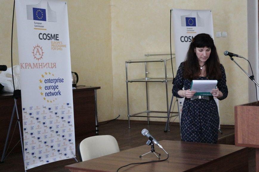 В Никополе состоялся семинар для представителей предприятий и фермерских хозяйств, фото-4