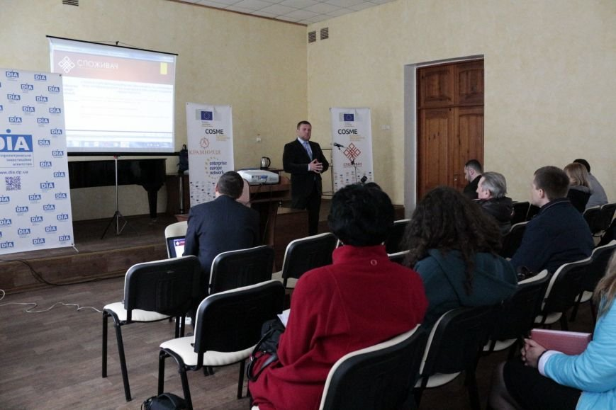 В Никополе состоялся семинар для представителей предприятий и фермерских хозяйств, фото-12
