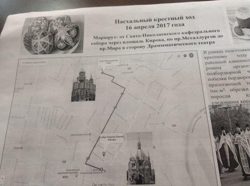 В Мариуполе впервые пройдет большой Пасхальный Крестный ход (ФОТО), фото-1