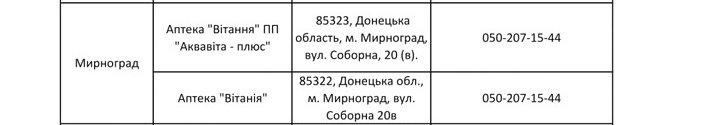 11111111111111111-84665768b36924cd6d70afba6ab7e692 (1)