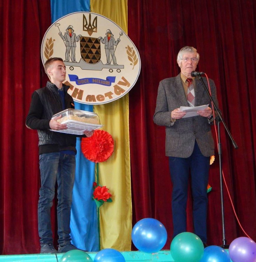 Новомосковск 0569 мет (6)