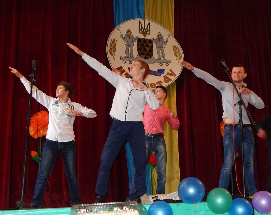 Новомосковск 0569 мет (3)