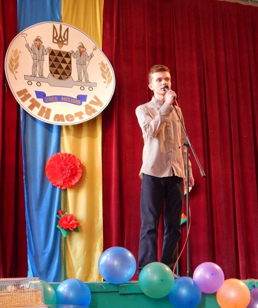 Новомосковск 0569 мет (1)