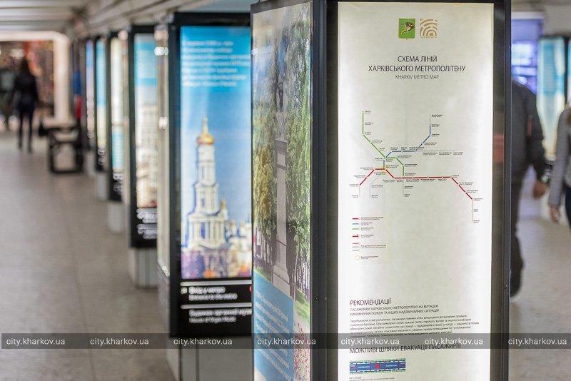 метро сит3
