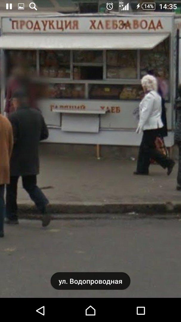 Одесситам предлагают кушать куличи с пола (ФОТО), фото-5