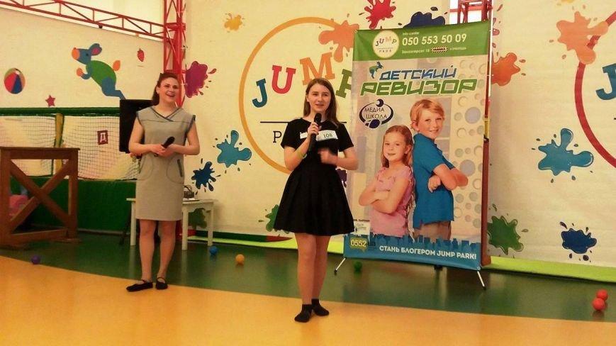 """Сегодня в херсонском """"JUMP PARK"""" состоялся кастинг в проект """"Детский ревизор"""" (фото), фото-2"""