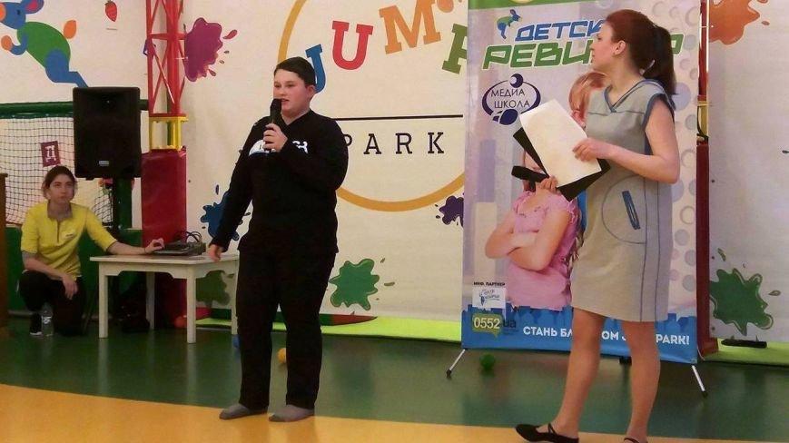 """Сегодня в херсонском """"JUMP PARK"""" состоялся кастинг в проект """"Детский ревизор"""" (фото), фото-3"""
