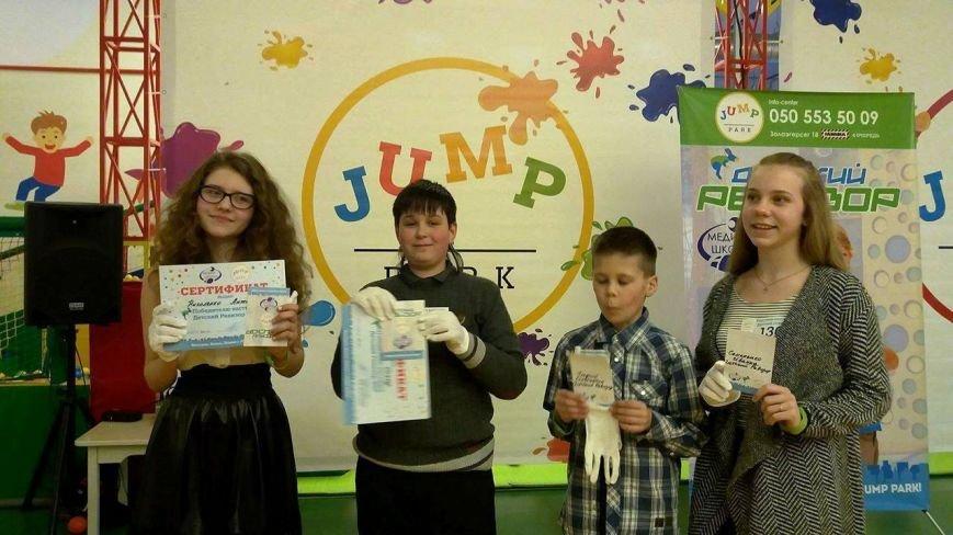 """Сегодня в херсонском """"JUMP PARK"""" состоялся кастинг в проект """"Детский ревизор"""" (фото), фото-4"""