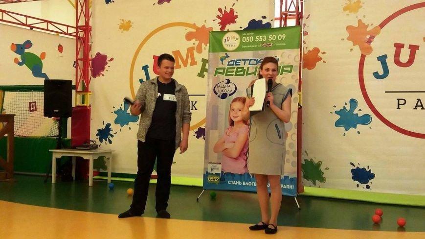 """Сегодня в херсонском """"JUMP PARK"""" состоялся кастинг в проект """"Детский ревизор"""" (фото), фото-1"""