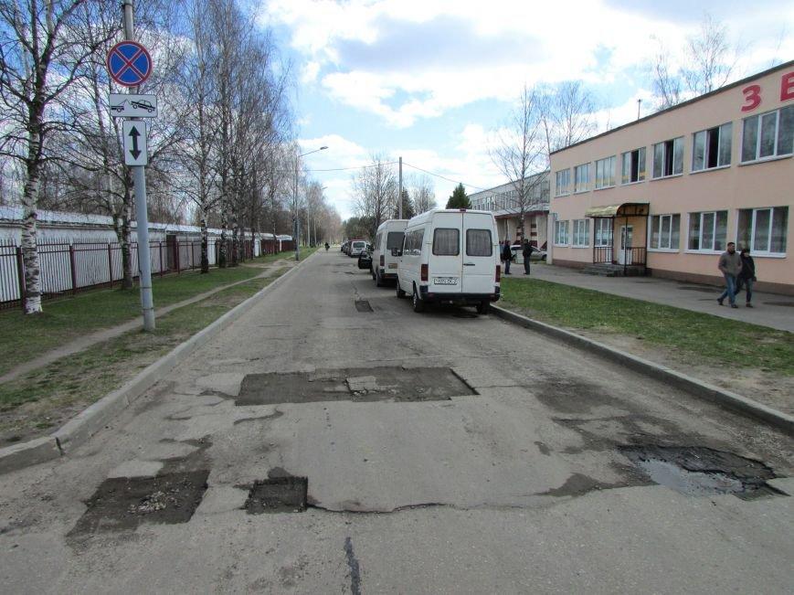 В Новополоцке возле автовокзала чинят дорогу. Движение транспорта ограничено, фото-13