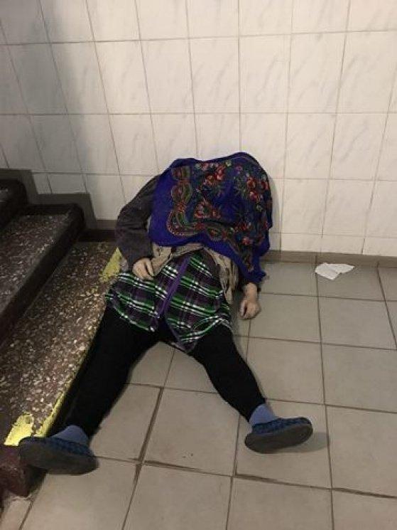 Труп в туалете