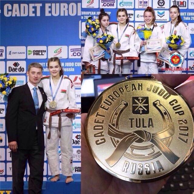 Дзюдоистка из Новополоцка стала победительницей Кубка Европы, фото-1