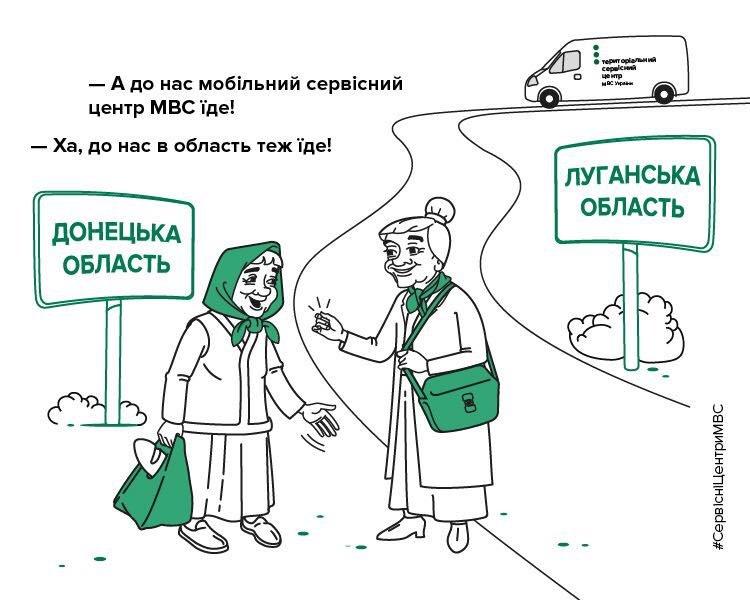 На Востоке страны заработали мобильные сервисные центры МВД, фото-4