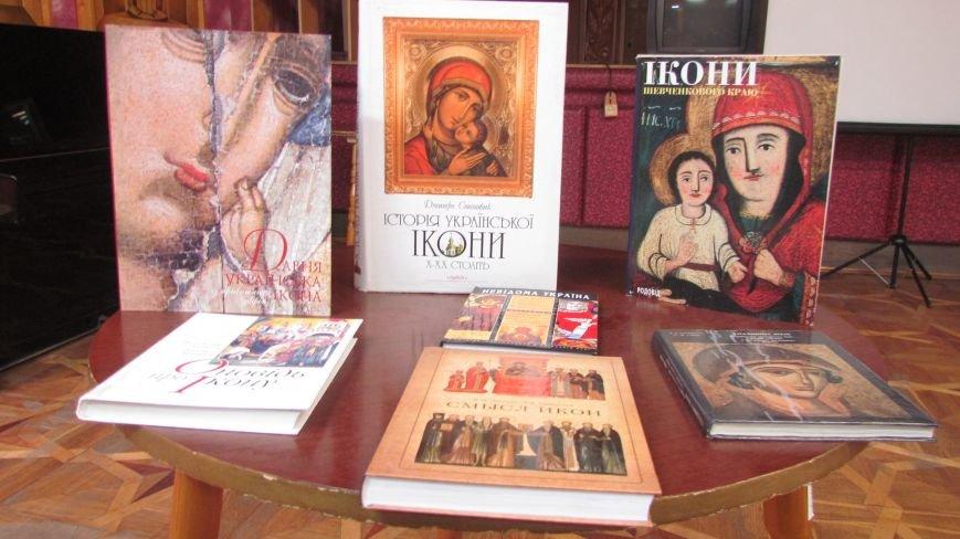Краматорчан познакомили с душой украинской иконописи, фото-1