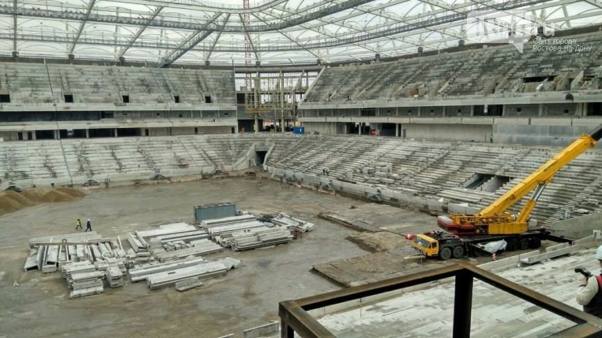 стадион