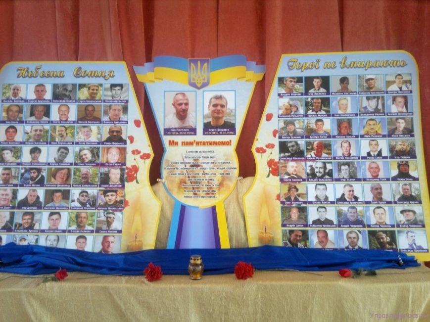 Стенды памяти Небесной сотни появились в краматорской ОШ№ 25, фото-1