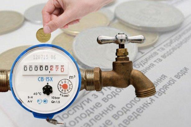 В Ужгороді нові тарифи на воду вступають у дію з 15 квітня - Водоканал, фото-1