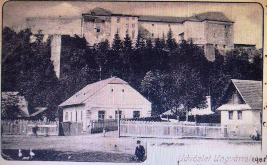 Як виглядав Ужгородський замок 120 років тому: фото, фото-1