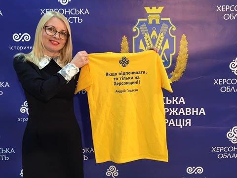На фото журналіст Елеонора Гуськова