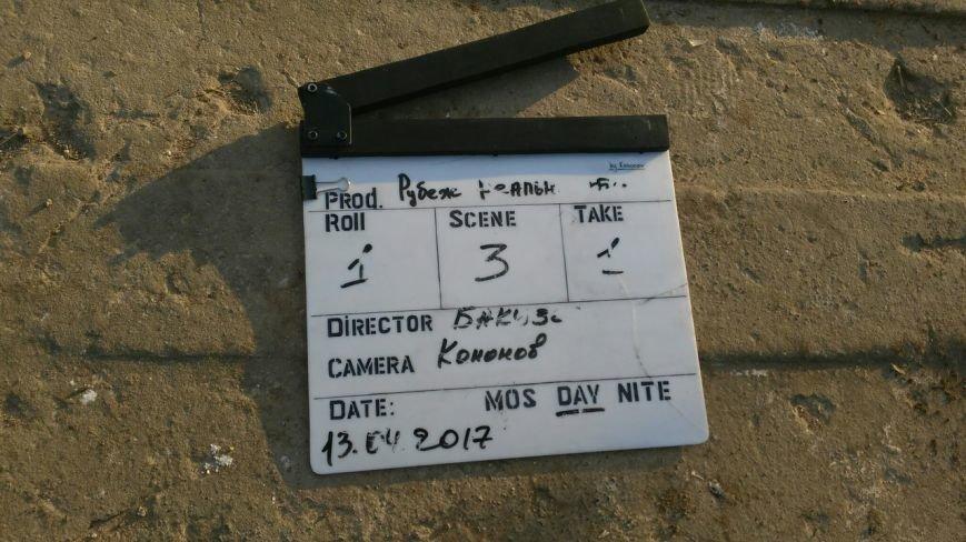 «Рубеж реальности» - первый рубеж Донбасского кино, фото-1