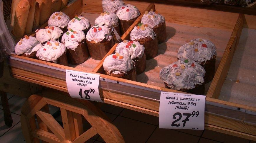 Що купують новоград-волинці готуючись до Великодня? (ФОТО, ВІДЕО), фото-1