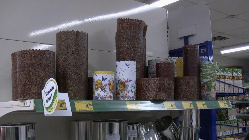 Що купують новоград-волинці готуючись до Великодня? (ФОТО, ВІДЕО), фото-2
