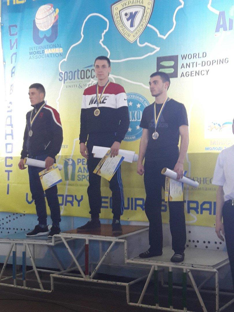 Павлоградские кикбоксеры стали чемпионами Украины, фото-1