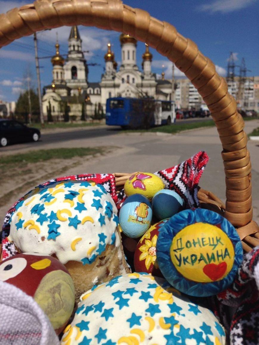 Донецкие патриоты поздравили Украину со светлым праздником Пасхи (ФОТО), фото-2