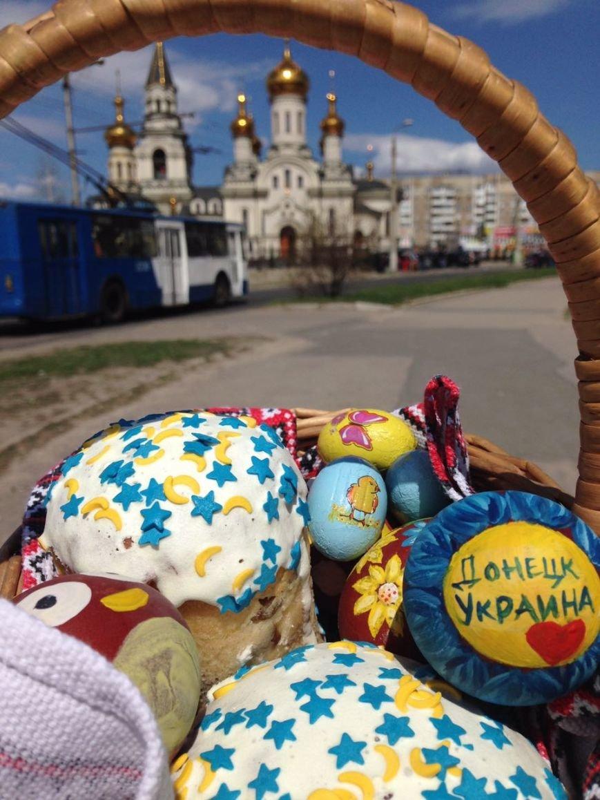 Донецкие патриоты поздравили Украину со светлым праздником Пасхи (ФОТО), фото-1
