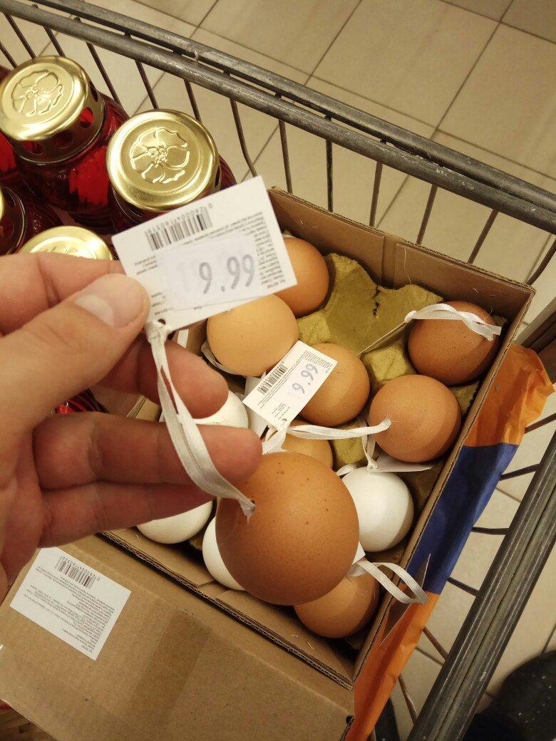 В херсонском супермаркете продают пустую яичную скорлупу по 9.99, фото-1