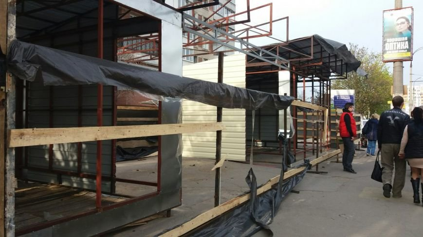 В Херсоне опасная стройка на месте остановки (фото), фото-1