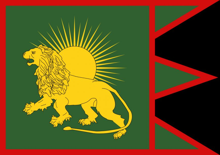 Flag_of_the_Mughal_Empire.svg