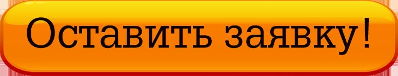 Открытие нового автосалона в ТРЦ «ПОРТ CITY» - выиграй 100 литров бензина!, фото-1