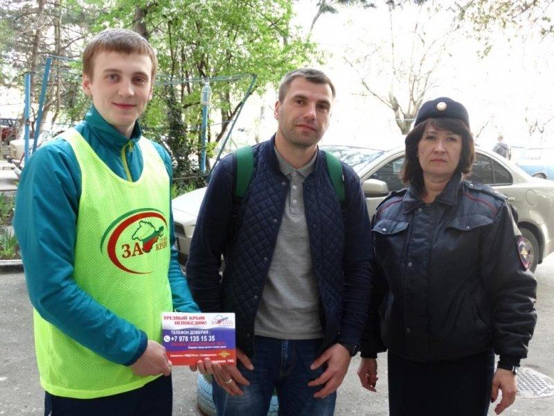 Simferopol__zakrasili_reklamu_soley_17.04.2017_4-800x600