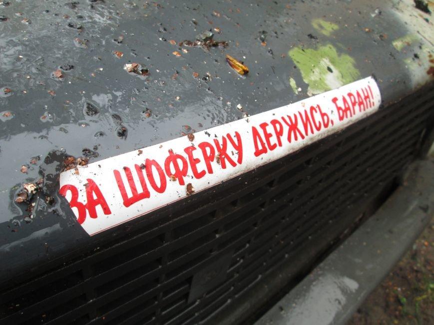 В Одессе на Черемушках горели сразу две машины (ФОТО), фото-6