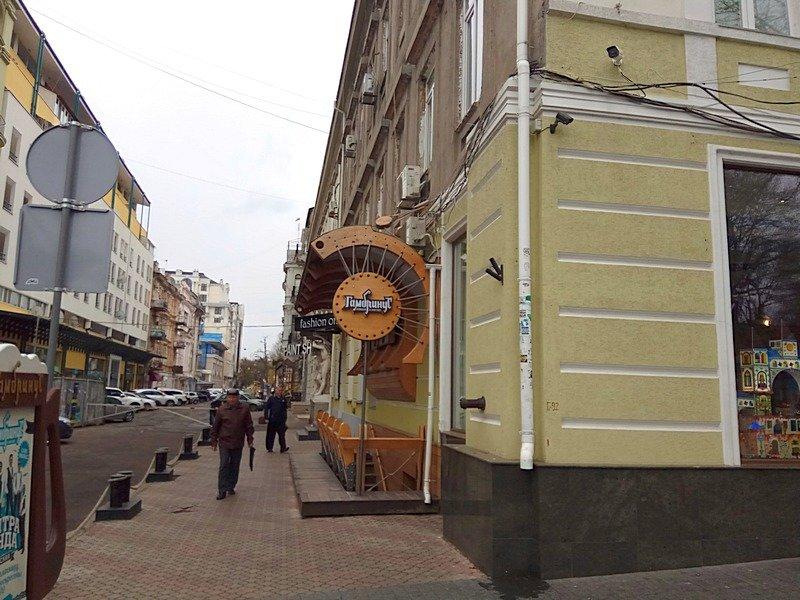 На Дерибасовской вандалы украли статую (ФОТО), фото-1