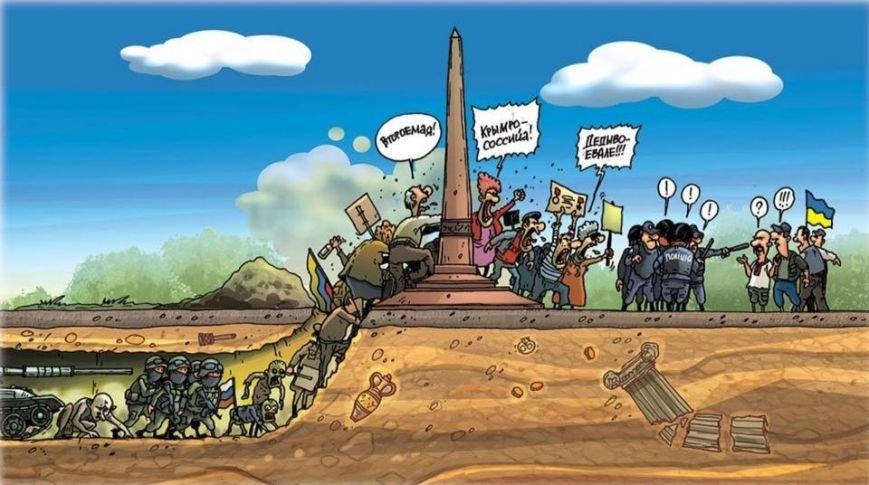 Одесситы сделали карикатуру на события 10 апреля, фото-1