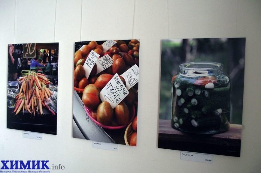 В художественной галерее Полоцка открылся «Овощной базар», фото-3