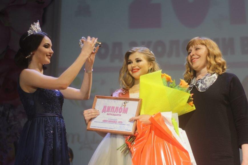 В Ульяновске выбрали самых красивых жительниц Заволжья. ФОТО, фото-10